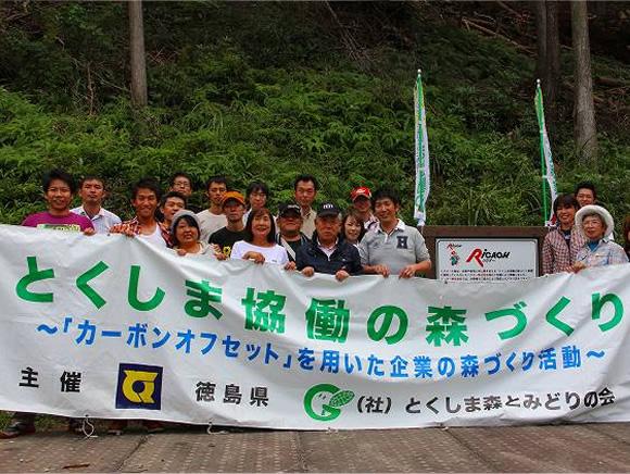 徳島県の森林づくり
