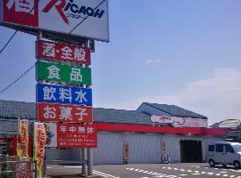 リカオー川内店